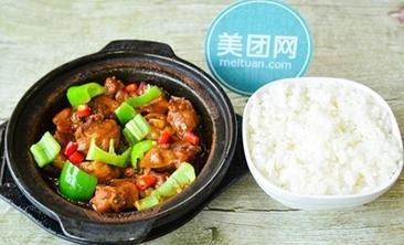 腾宇记黄焖鸡米饭麻辣香锅-美团