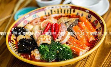 六福冒菜-美团