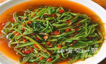 缅泰私房鸡油饭-美团
