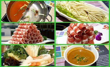 果米捞台湾火锅-美团