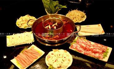 湘鹅庄汤锅料理-美团