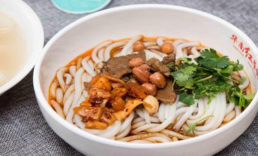 华南红小吃-美团