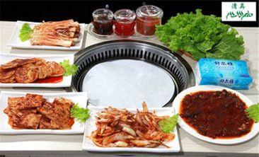 韩尚轩清真韩式烤肉-美团