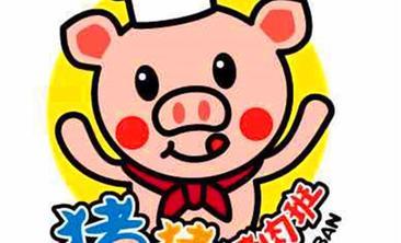猪猪烤肉班-美团