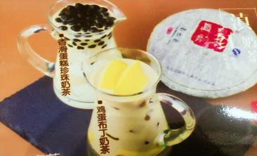 皇茶真韵-美团