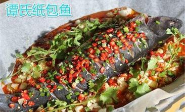 谭氏纸包鱼-美团