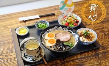 舞心日式料理-美团