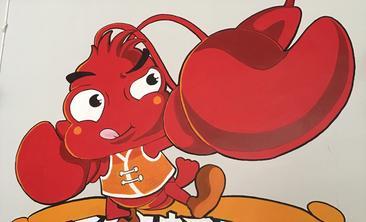和记调皮虾-美团