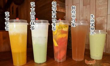 张叁疯奶茶铺-美团