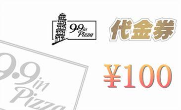 9.9意式餐厅-清真-美团