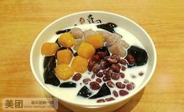 仙芋奇圆-美团