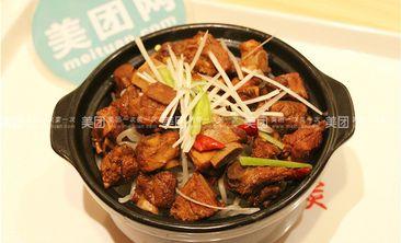 重庆砂锅王-美团