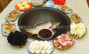 木火铁锅炖鱼村-美团