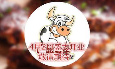 超级牛自助美食百汇-美团