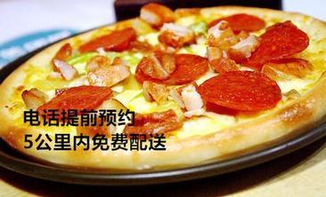 中士披萨-美团