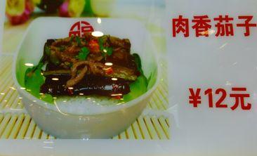 香河肉饼卤肉饭-美团