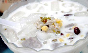 海南椰汁清补凉-美团