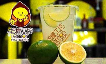 柠檬工坊-美团
