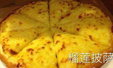 加优格PizzaPizza-美团