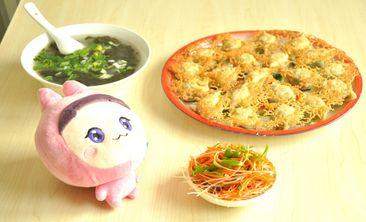 恋家锅贴饺子-美团