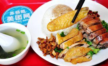 廣生香港烧鹅-美团