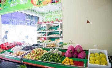 果然新水果屋-美团