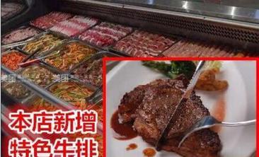 金草帽韩式烤肉餐厅-美团