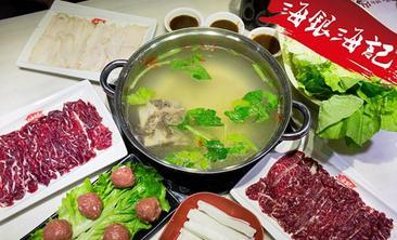 海银海记潮汕牛肉火锅-美团