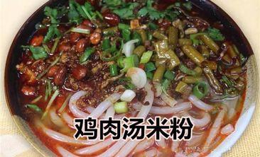 吴佳米粉-美团