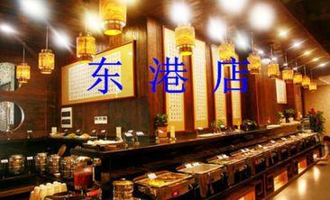 素德轩素食餐厅-美团