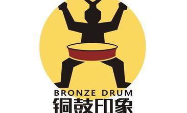 铜鼓印象-美团