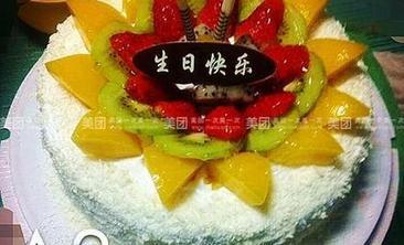 私人订制蛋糕鲜花外卖-美团