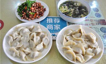 西安饺子王-美团