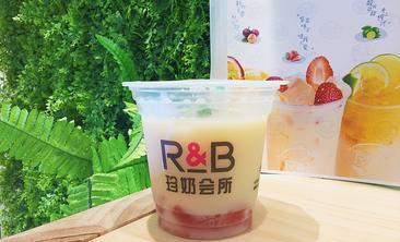 R&B珍奶会所-美团