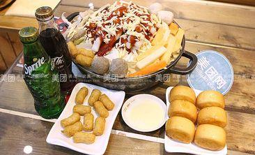 韩旭道韩国年糕火锅-美团