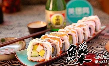 shen寿司-美团