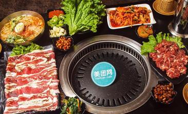 冰火韩式炭火烤肉专门店-美团