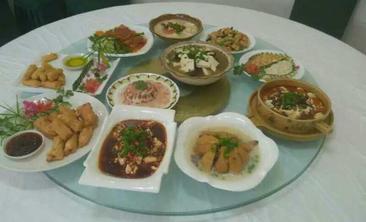 海娃子豆腐宴-美团