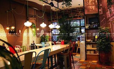 黑椒厨房尚慕餐厅-美团