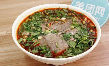 7号淮南牛肉汤-美团