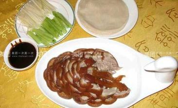 北京品鸭坊-美团