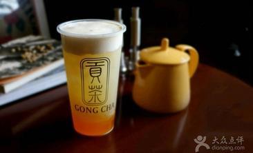 贡茶-美团