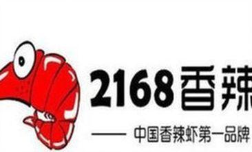 2168香辣虾-美团