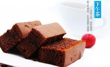 七点自造蛋糕坊-美团