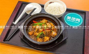 黄焖鸡米饭爱上冒菜-美团