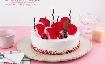 韩氏蛋糕-美团