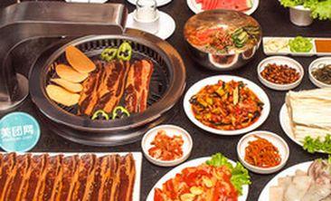 青云碳火烤肉-美团