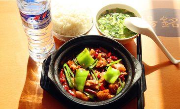 杨铭宇黄焖鸡米饭-美团