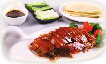 冠江南果木碳火烤鸭-美团