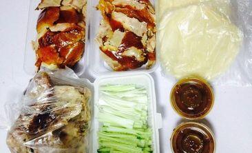 北京枣木烤鸭-美团